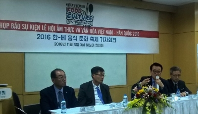 Hanoi to host Korean culture and food festival