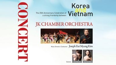 "February 13-19: Concert with ""Jewel of Korea"" Chamber Orchestra"