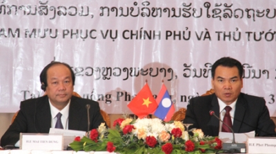 Vietnamese, Lao government offices bolster cooperation