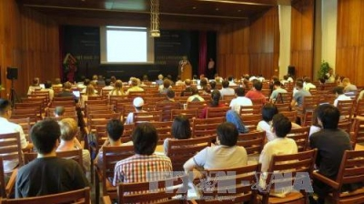 Conferences on cosmology and neutrino launched