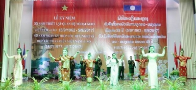 Lao defence ministry celebrates Laos-Vietnam special relationship