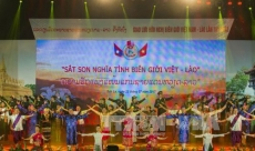 Vietnam, Laos border friendship exchange held