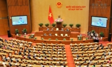 Fourth plenary session of the 14th National Assembly opens