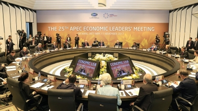 President Tran Dai Quang chairs the 25th APEC Economic Leaders' Meeting