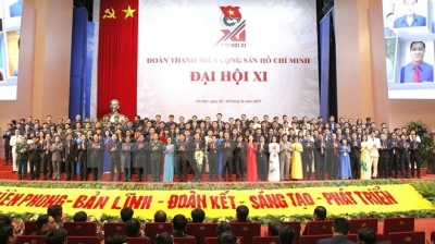 Eleventh national youth union congress concludes