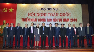 Vietnam's interior ministry asked to make civil service hiring transparent