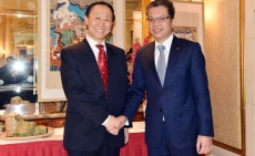 Vietnam-China diplomatic ties celebrated in Beijing