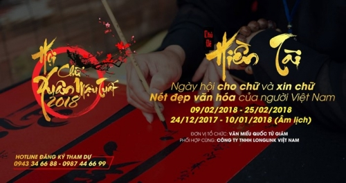 February 19-25: New Year Calligraphy Fair at Hanoi's Temple of Literature