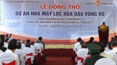 Vietnam revokes license for Vung Ro oil refinery project