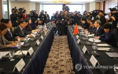 RoK, China begin follow-up FTA talks on services, investment