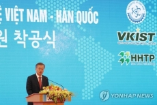 RoK leader vows increased support for joint development of Vietnam