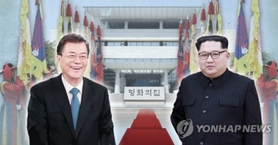 Leaders of two Koreas set for historic summit