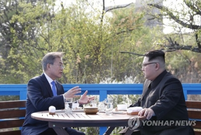 Leaders of Koreas agree to complete denuclearization, efforts to build peace