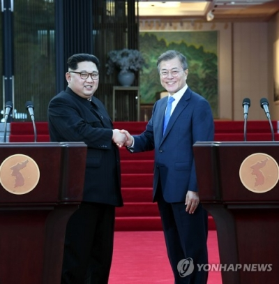 Nations praises historic summit between the leaders of two Koreas as positive step