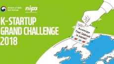K-Start-up Grand Challenge provides great opportunity for Vietnamese start-ups