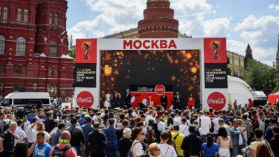 FIFA World Cup trophy completes its journey across Russia and the globe
