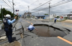 Japan's Osaka rattled by tremors in wake of powerful quake, death toll rises to 5