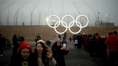 Seven new disciplines at 2022 Winter Games to boost women's participation: IOC