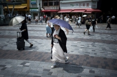 Japan heat wave pushes temperature to record high 41.1 degrees