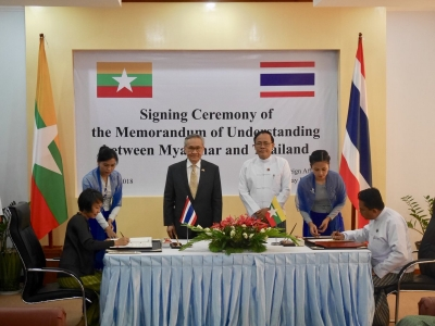 Myanmar, Thailand reach cooperation agreements