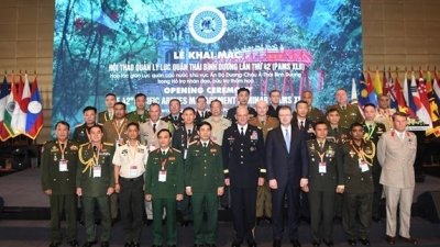 Pacific Armies Management Seminar opens