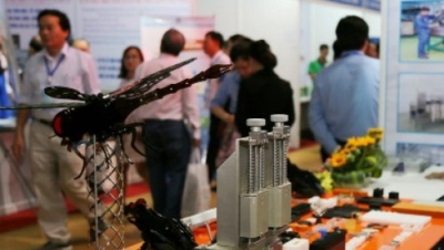 TechDemo 2018 to showcase nearly 500 technological products