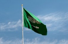 Congratulations to Saudi Arabia on 88th National Day