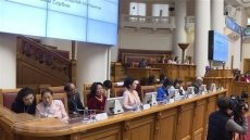 Vice President active in second Eurasian Women's Forum