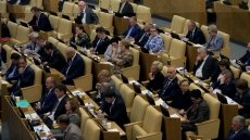 Russian lower house passes softened pension bill in key 2nd reading