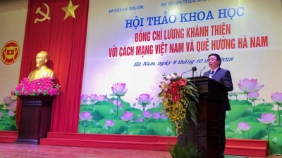 Seminar highlights revolutionary cause of communist Luong Khanh Thien