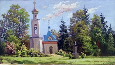 "Painting exhibition ""Russian Landscape"" kicks off"