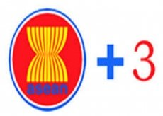 Backgrounder: ASEAN plus China, Japan, RoK cooperation mechanism (10+3)