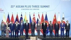 Prime Minister attends 21st ASEAN+3 Summit