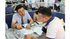 Over 1,100 job positions offered for overseas labourers returning from ROK, Japan