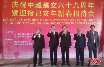 HCM City banquet marks 69 years of Vietnam-China diplomatic ties