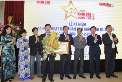 Nhan Dan Weekly publication marks 30th anniversary of first issue