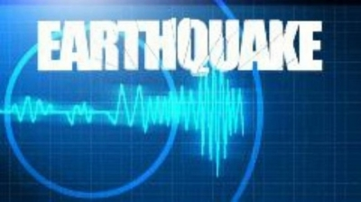 Earthquake of 5.6 magnitude strikes southern Philippines