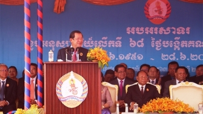 Cambodian People's Party marks 68th founding anniversary