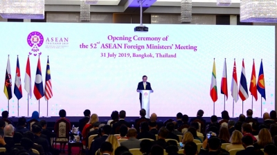 52nd ASEAN Foreign Ministers' Meeting opens in Thailand