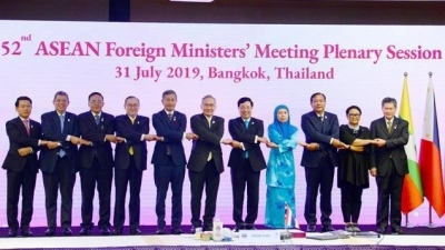 July 29 – August 4: Vietnam active at 52nd ASEAN Foreign Ministers' Meeting