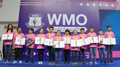 Vietnam wins medals at World Math-fusion Olympiad 2019
