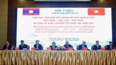Vietnam – Lao conference to share experiences in ethnic work