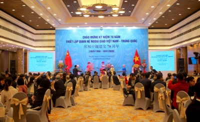 Reception marks 70th anniversary of Vietnam-China diplomatic ties