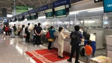 Over 340 Vietnamese citizens return home from Japan