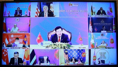 AMM 53: ASEAN-US Ministerial Meeting held virtually
