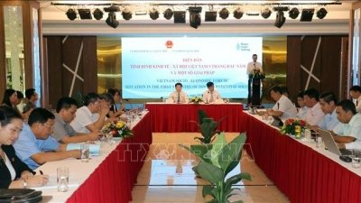 Forum discusses Vietnam's socio-economic situation during first nine months of 2020