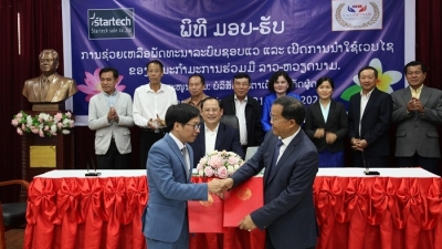 Laos - Vietnam Cooperation Committee opens official portal