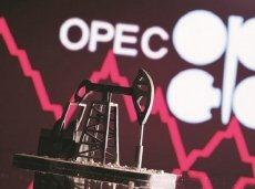 OPEC+ allows Russia, Kazakhstan to raise output in April
